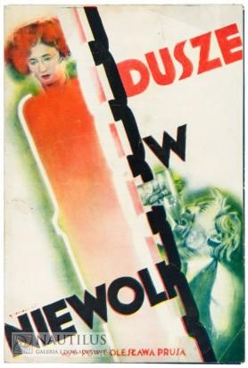 Zestaw programów kinowych, przed 1939