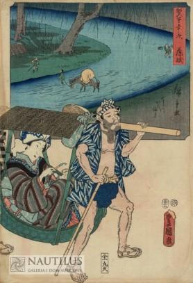 Fujieda: przeprawa przez rzekę Seto, 1854