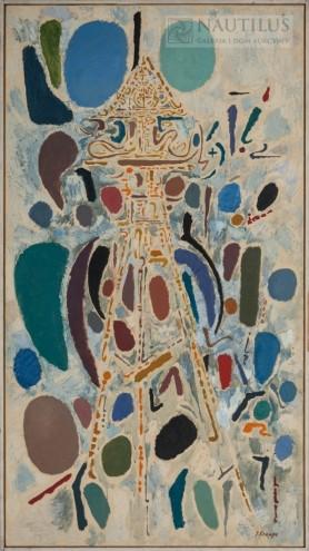 Wnętrze, 1969