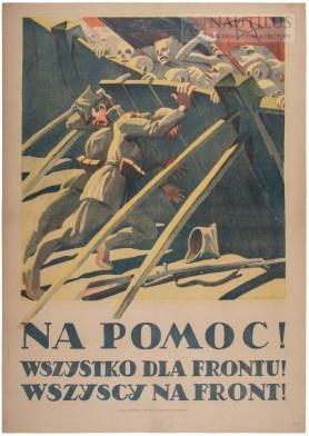 Na pomoc / Wszystko dla frontu, 1920