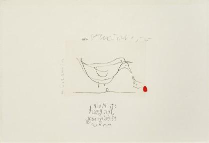 Eugeniusz Get-Stankiewicz, Oto mały jest rysunek na Getowy obstalunek...