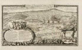 Bitwa pod Warszawą, 1696