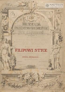 Muzeum Przemysłowe Miejskie we Lwowie [Projekt dyplomu] , 1882