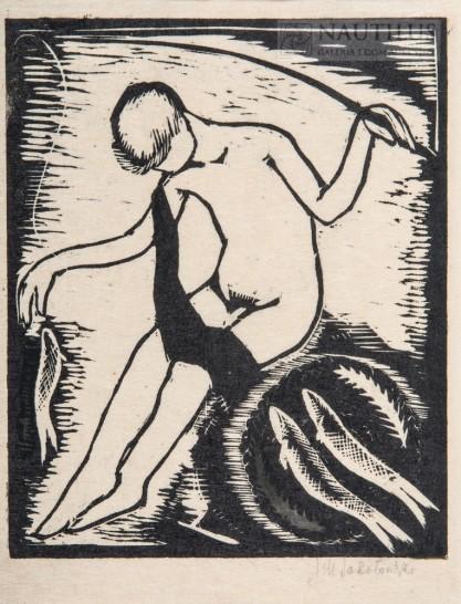 J. M. Sokołowska, Ryby [Zodiak], ok. 1920