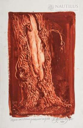 Drzewo śmiertelnie piorunem rażone, 1991