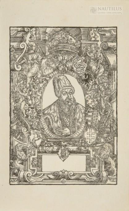 Portret Zygmunta Augusta