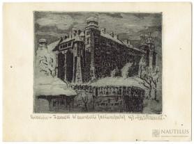Kraków. Zamek Wawelski, lata 30. XX wieku