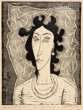 Panna młoda, 1959